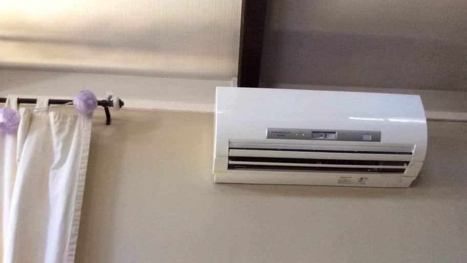 ductless mini-split heat pump on wall